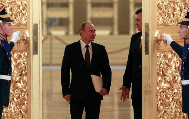 The New Times: АО Украина и ее новый акционер