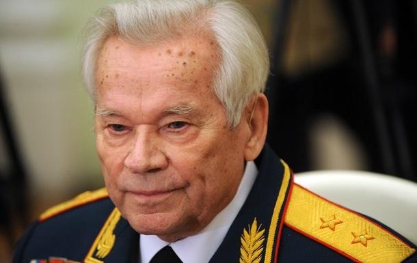 Михаила Калашникова похоронят 26 декабря в Ижевске