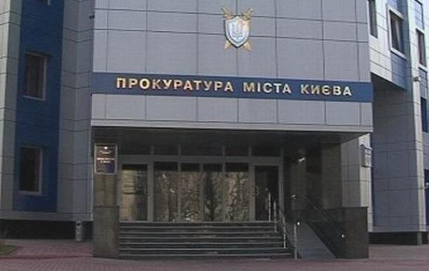 Коммунальщики нанесли ущерб бюджету Киева на сумму свыше 25 млн грн
