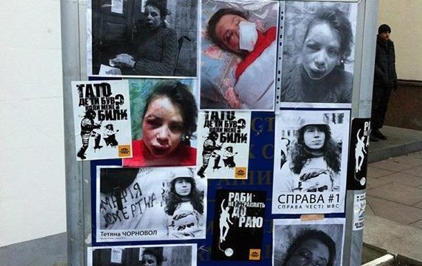 ОБСЕ отреагировала на избиение Татьяны Черновол