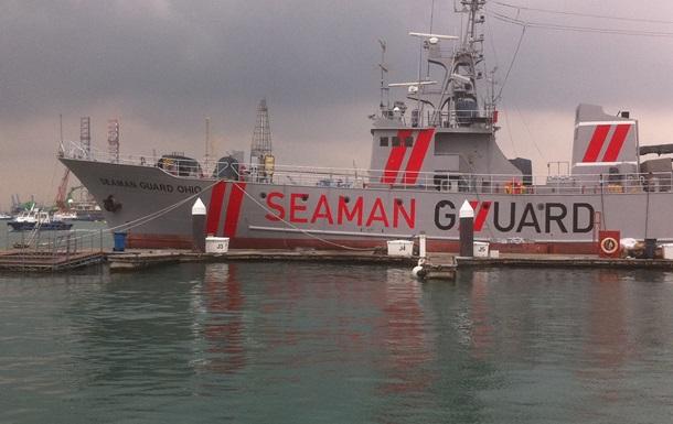 Украинцев с задержанного в Индии судна Seaman Guard Ohio выпустили под залог