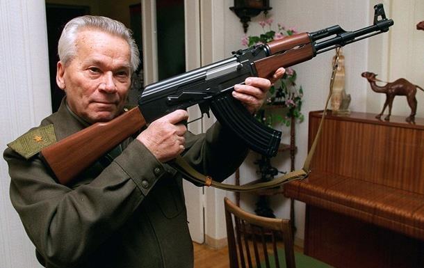 АK-47: символ России или орудие убийства? - ВВС