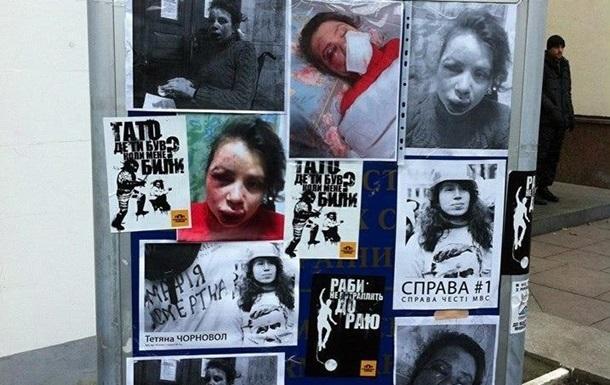 Конгрессмен США: Международное сообщество следит за расследованием дела Татьяны Чорновол