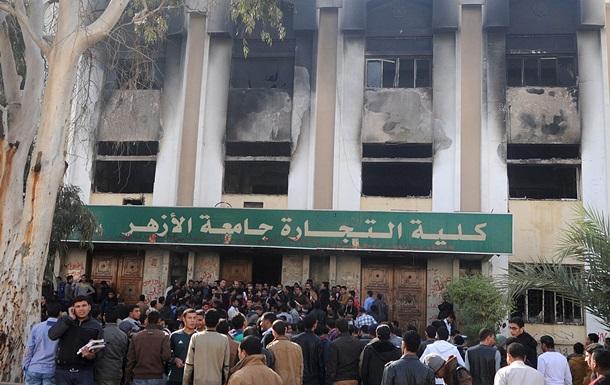 Братья-мусульмане подожгли здания университета в Каире