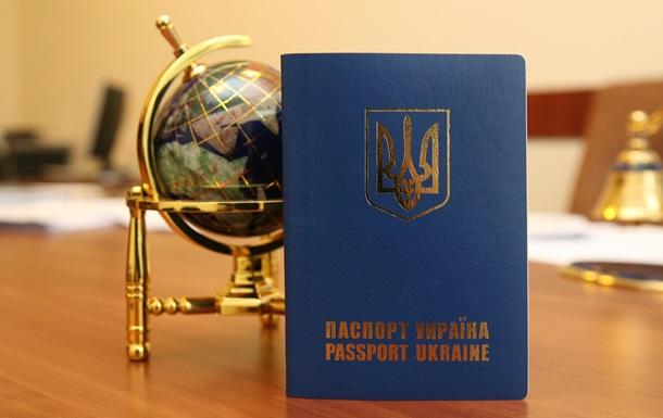 Украинцам ограничили время пребывания в России