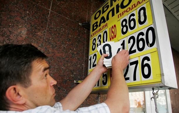 обмен валют - гривна - Moody's пророчит девальвацию гривны до 8,5 грн/$1 в 2014 году