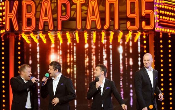 Рейтинг звезд  2013 - Forbes.ua