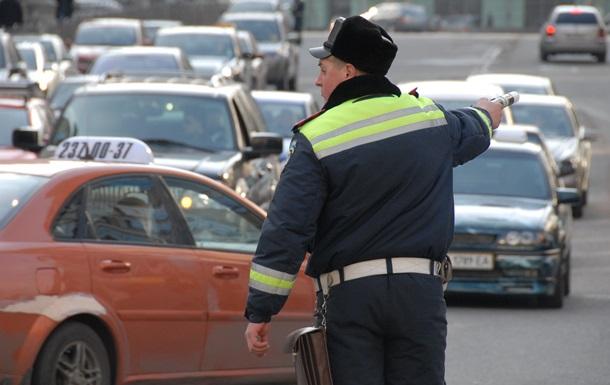 ГАИ вывела на киевские дороги спецотряд ДПС особого назначения