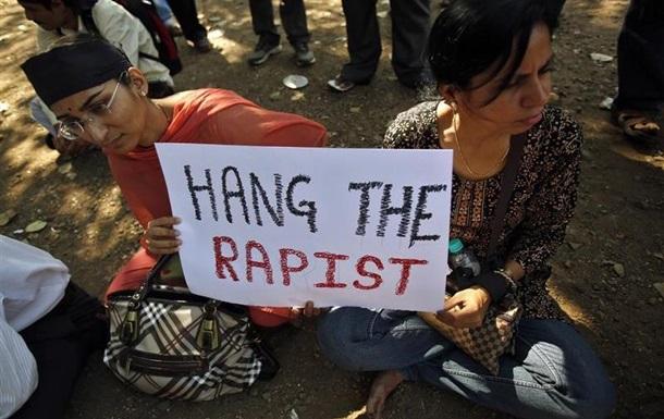 В Индии насильники заживо сожгли беременную девушку
