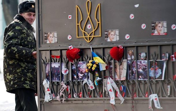 Заявление Тимошенко об облегчении условий отбывания наказания рассмотрят в январе