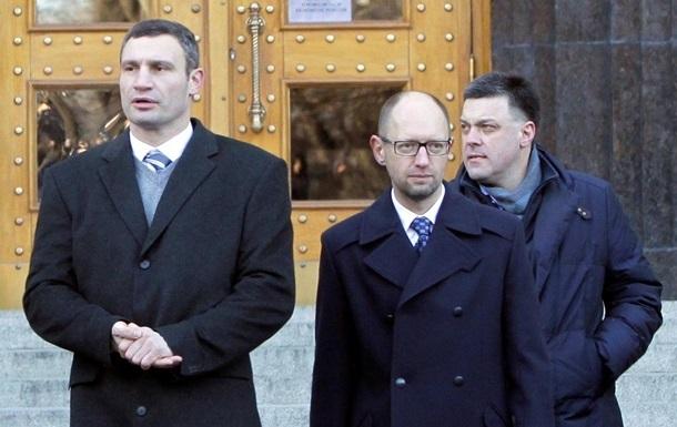Яценюк: В первом туре президентских выборов примут участие все три лидера оппозиции