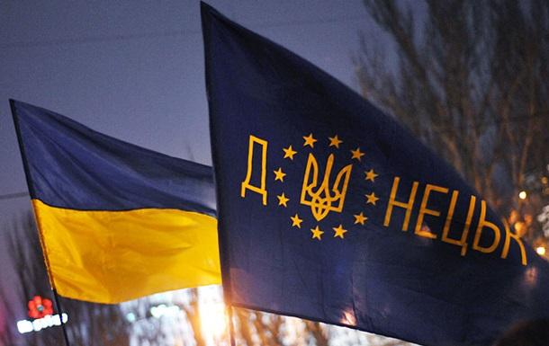 Активисты донецкого Евромайдана проводят марш в поддержку евроинтеграции