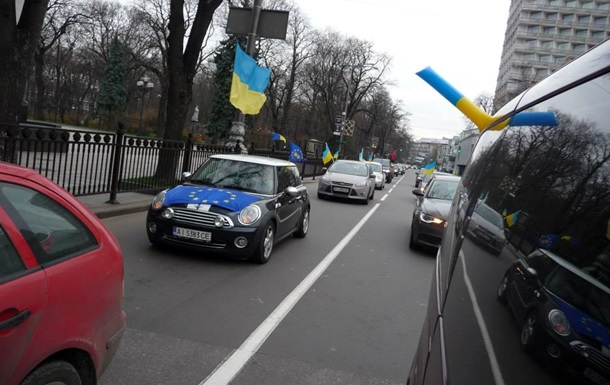 Автомайдан: Мы не извинялись за пикет  особняка Захарченко