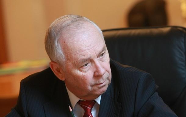В закон об амнистии участников Евромайдана необходимо внести изменения - Рыбак