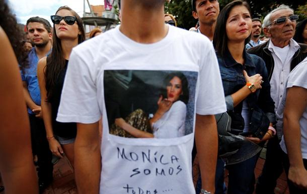 По подозрению в убийстве бывшей Мисс Венесуэлы арестованы семь человек
