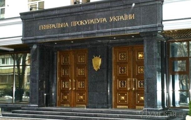 Генпрокуратура уличила руководство НАН Украины в незаконной сделке