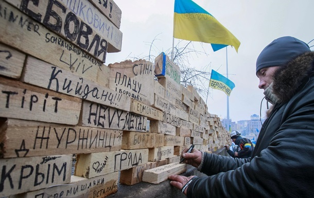 В Харькове сегодня начнется всеукраинский форум Евромайданов