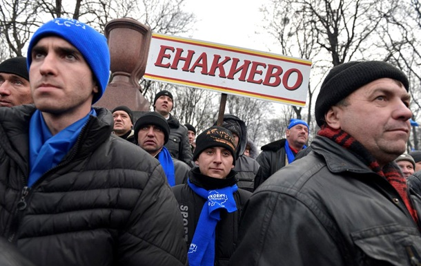 Сторонники ПР проводят митинг у стен Рады