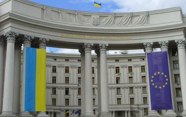 МИД Украины ждет возобновления консультаций с ЕС по ассоциации