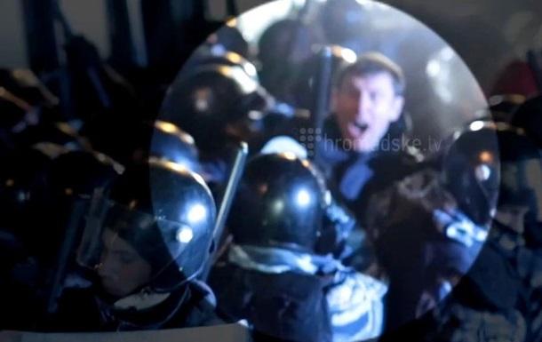 Опубликовано видео избиения Луценко бойцами Беркута
