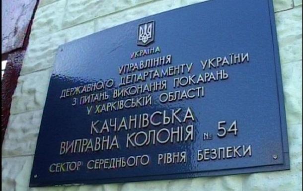 Медблок Тимошенко не предусматривает проведения пресс-конференций - пенитенциарная служба