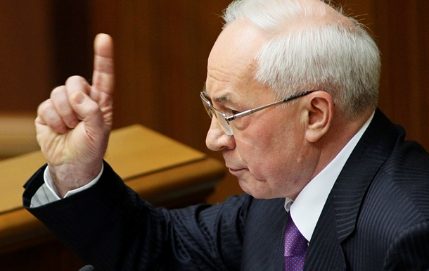 Оппозиция пытается дестабилизировать ситуацию в стране, мешая принятию госбюджета-2014 - Азаров