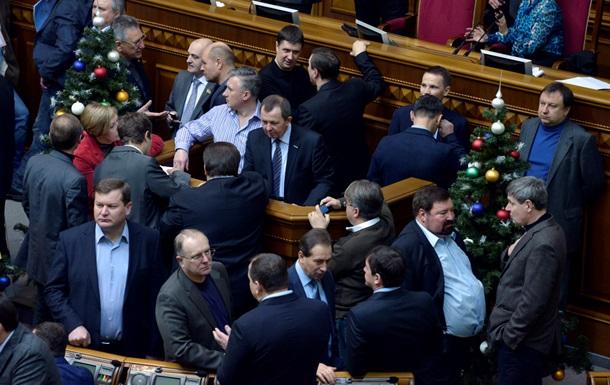 Рада заблокирована - фото - депутаты