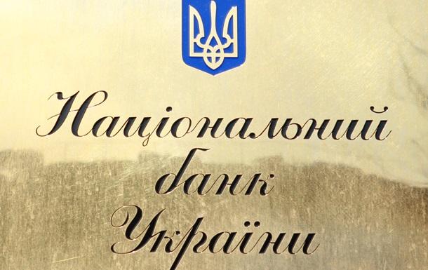 В декабре украинцы купили валюты больше, чем продали - НБУ