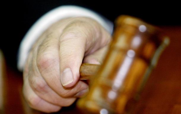 Суд отказался вернуть Батькивщине изъятое имущество