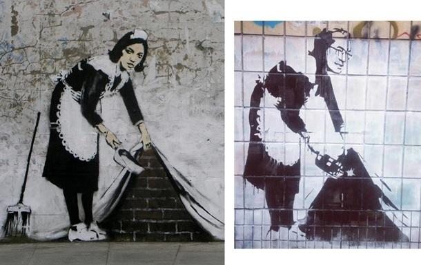 Азаров - граффити - фото - Бэнкси