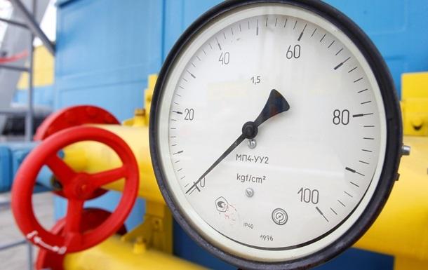 Контракта на поставки газа из Словакии в Украину не существует – Eustream