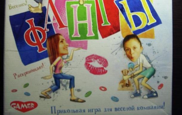 В России детский магазин уличили в пропаганде гомосексуализма