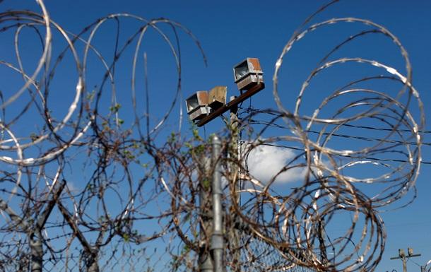 Российская делегация побывала в тюрьме в Гуантанамо