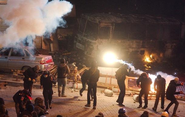 Столкновения на Грушевского - милиция открыла уголовное производство по статье 294 - массовые беспорядки.