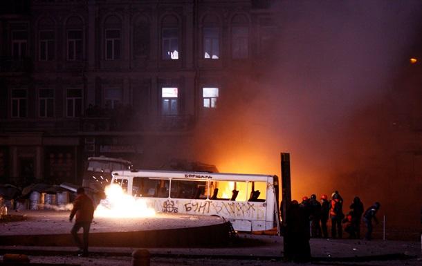 Запад хочет превратить Украину в Югославию - Колесниченко
