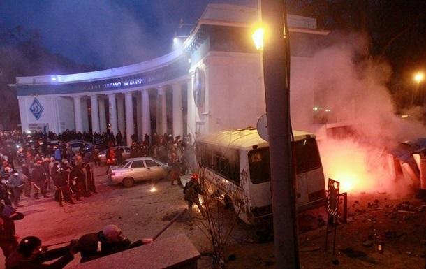 Кабмин работает несмотря на беспорядки в центре Киева