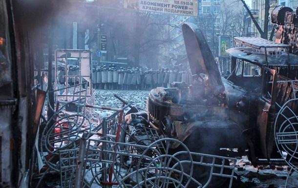 События на Грушевского не являются чрезвычайной ситуацией - ГСЧС