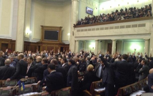 Голос Украины обнародовал на своем сайте законы, принятые 16 января