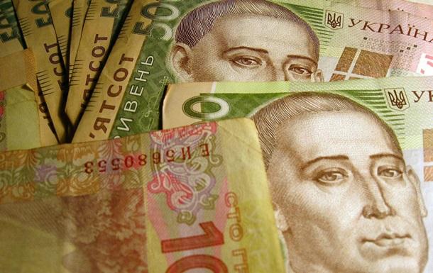 НБУ планирует снизить лимит наличных расчетов в Украине