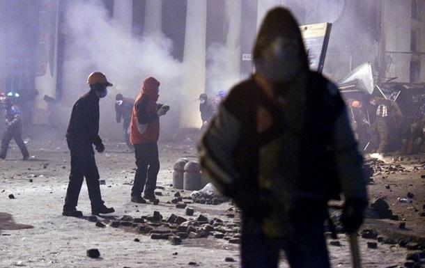 Беспорядки на Грушевского сопровождались насилием