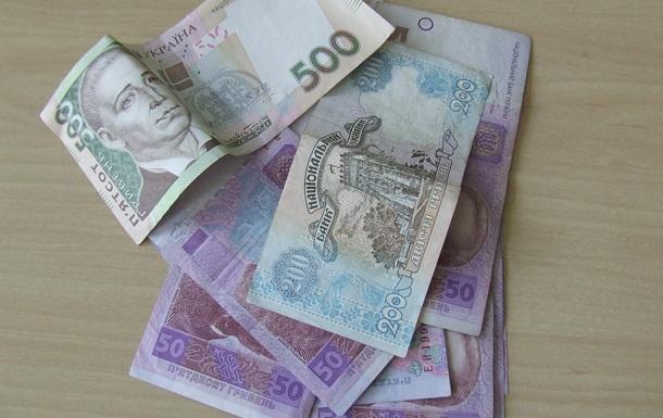 Украина закончила 2013 год с дефицитом бюджета 4,5% - Минфин