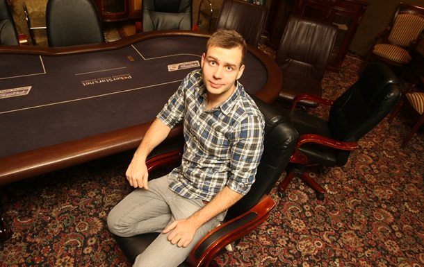 Корреспондент выяснил, как украинцы выигрывают в покер миллионы