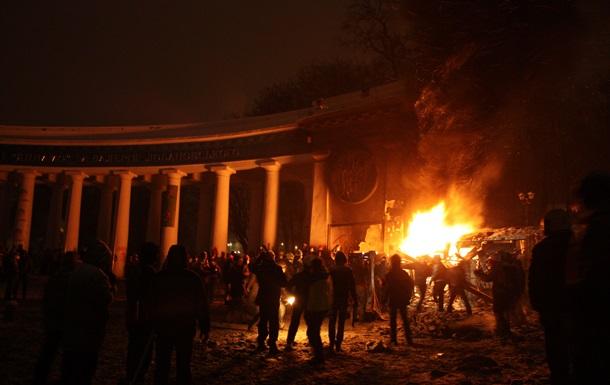 Эскалацию насилия в Киеве провоцируют близкие к Свободе ультрарадикалы - немецкий дипломат