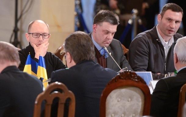 В администрации президента началась встреча Януковича с лидерами оппозиционных сил