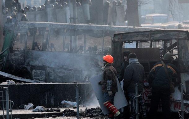 Прокуратура требует ареста еще 16 участников беспорядков на Грушевского