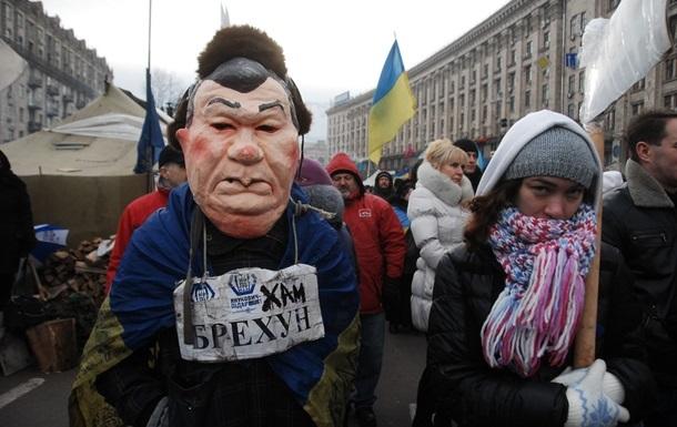Протестующие на Майдане намерены вечером 22 января сформировать революционное правительство