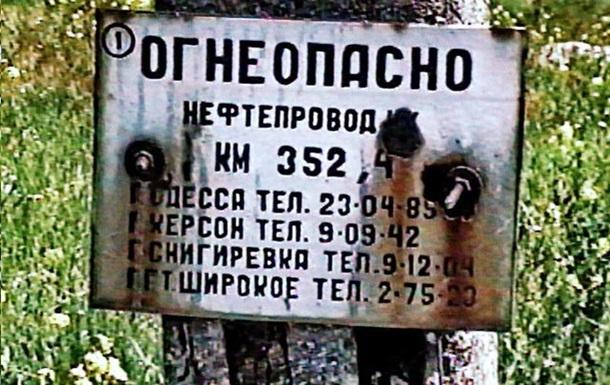 Что и зачем купил Курченко под видом херсонского нефтеперевалочного комплекса