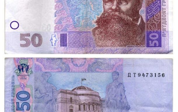 Как в Одессе на митинг за 50 гривен звали  ФАКТ