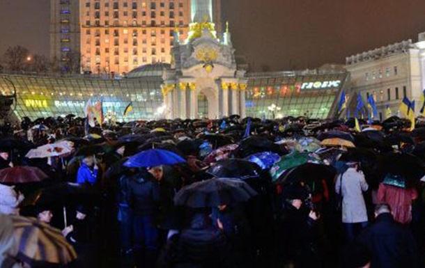 Майдан. Вечір 22 листопада. (+фото та відео)