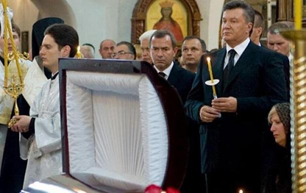Прощавай, Європо? Ні. Прощавай, Янукович!